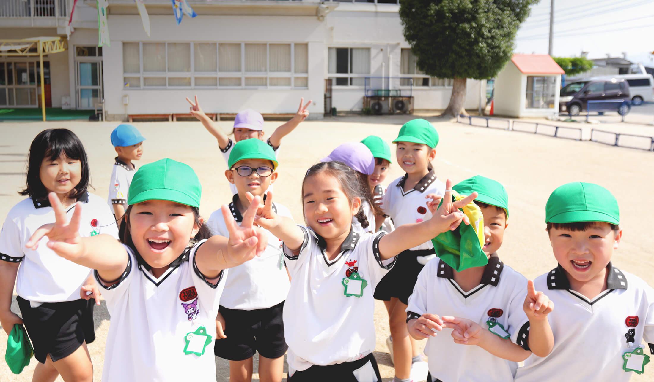 小学校入学への確実なステップアップ